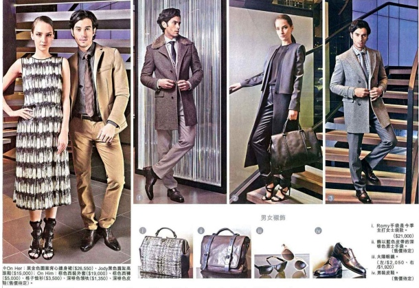 09Oct14Sing Tao Daily (P.4-5) (1)s