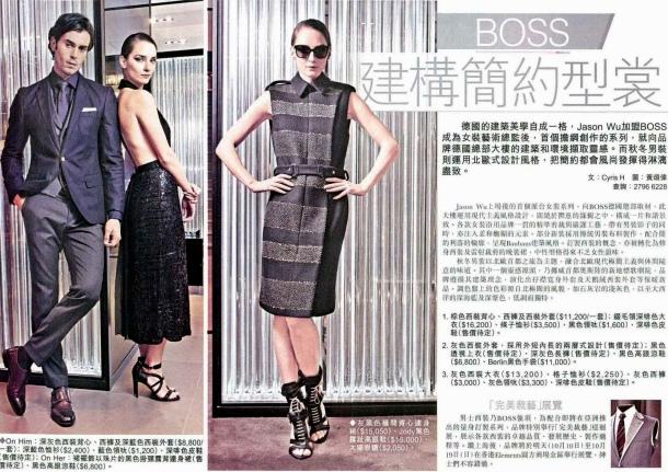 09Oct14Sing Tao Daily (P.4-5) (2)s